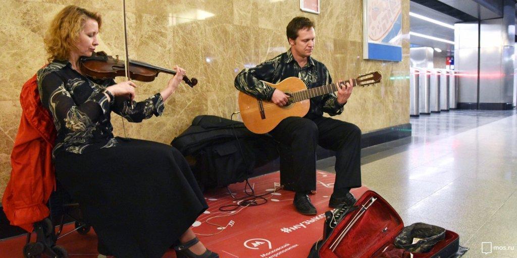 Новых исполнителей проекта «Музыка в метро» отберет экспертное жюри/mos.ru