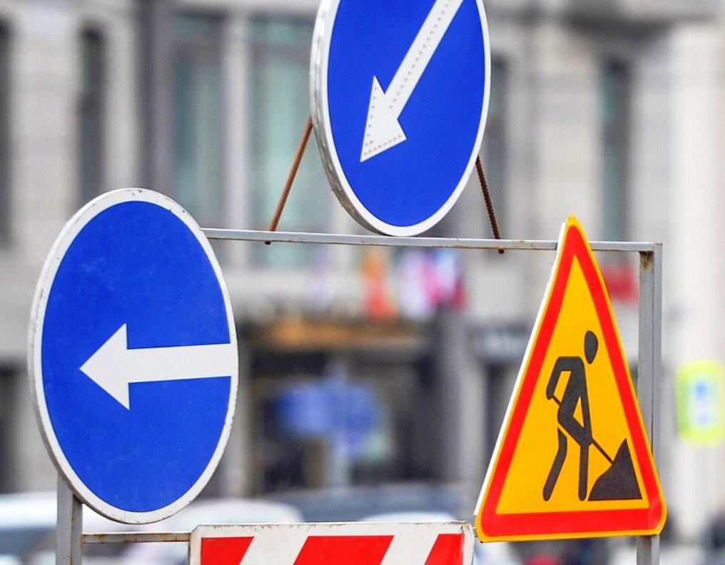 Движение транспорта временно ограничили на участках нескольких улиц в ЮВАО/mos.ru